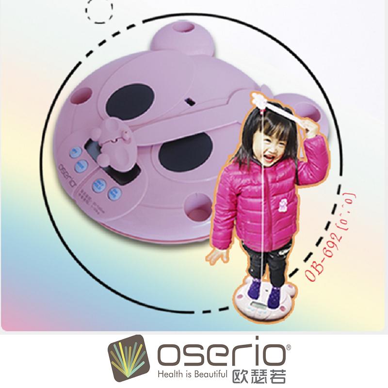 欧瑟若儿童成长秤 OB-692