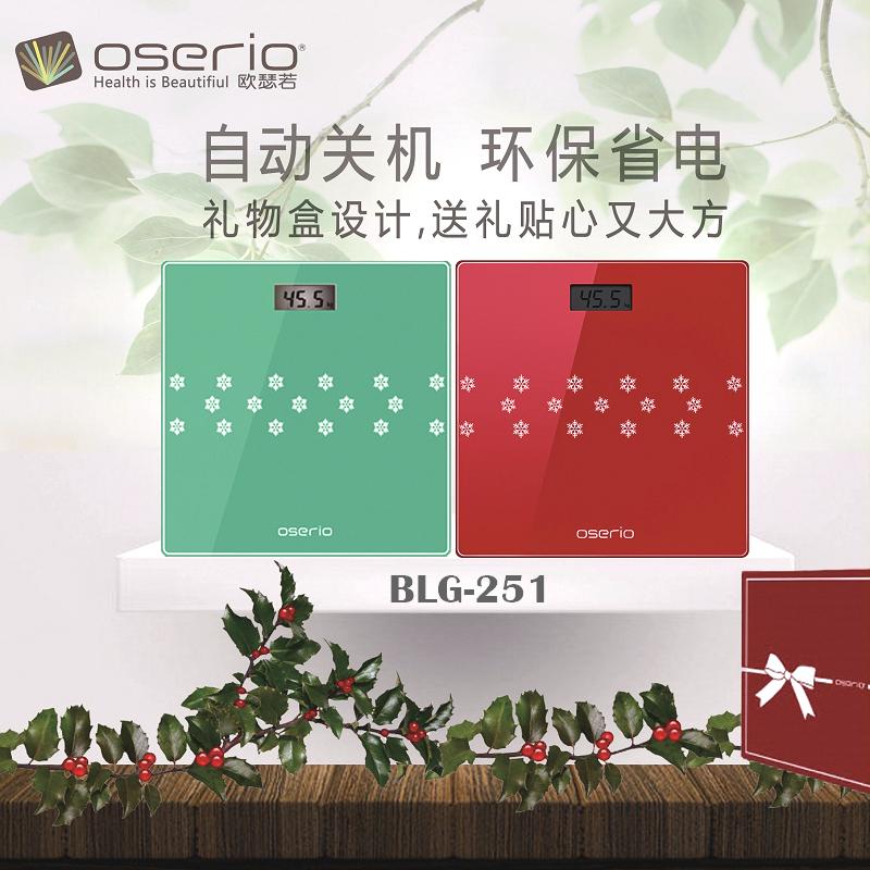 欧瑟若体重秤 BLG-251